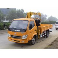 Wholesale High Capacity 7 Ton Truck Loader Crane For Construction ISO Standard from china suppliers