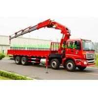 Wholesale 16 Ton Knuckle Truck Mounted Crane from china suppliers