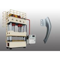 Wholesale Motor Parts Pressing Deep Drawing Machine Hydraulic Double Action Press Machine from china suppliers