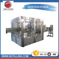 Buy cheap Nancheng Machanical beer can filling equipment machine liquid from wholesalers