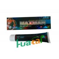 Wholesale Male Sex Enhancement Rolonging Delay Cream , Delay Enlargement Max Man Cream For Men from china suppliers