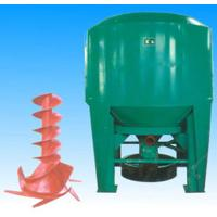 Wholesale O-hydrapulper from china suppliers