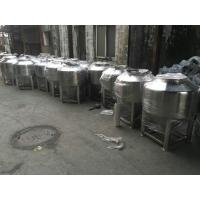 Wholesale 250L Powder Stainless Steel Transfer Tank With Four Wheels With Pushing Hand from china suppliers