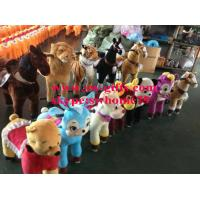 Wholesale Human Power Plush Walking Animal Toy for Kids and Adults for event rental from china suppliers