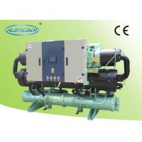 Wholesale Air Conditioning Water Cooled Screw Chiller Open Type Heat Recovery from china suppliers