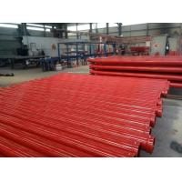 Wholesale 1M DN125 ST52 Seamless Concrete Pump Pipe For Sany / Zoomlion Pump Car from china suppliers