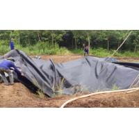 Buy cheap 7M width1-8 Meter black color 45mil HDPE fish pond liners for Impermeable Geomembrane by sincere factory price supply from wholesalers
