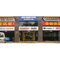 Wholesale Car modification shops-Crazy car wash from china suppliers