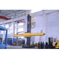 Wholesale Automatic Column Boom Welding Machine  from china suppliers