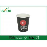 Wholesale 22 oz Felxo Printing Logo Single Wall Paper Cups Disposable Hot Cups SUN Paper from china suppliers