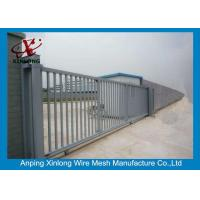 Wholesale 2m Height Automatic Sliding Gates For Driveways High Performance RAL 256 Colors from china suppliers