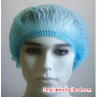 Wholesale cleanroom pp non woven disposable bouffant cap from china suppliers