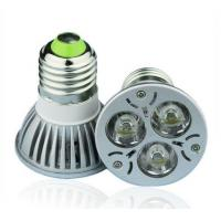 Wholesale Anti Shake LED Ceiling Spotlights No UV Environment Friendly Material from china suppliers