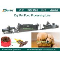 Wholesale High Efficiency Automatic Pet Food Extruder machine for fish feed from china suppliers