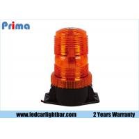 Wholesale PC Rotate Amber Strobe Lights, DC 10V -110V Emergency Vehicle Lights from china suppliers