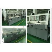 Wholesale Price of Four Colours Automatic Silk Screen Printing Machine With UV And Flame Treatment from china suppliers