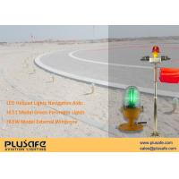 Wholesale Elevated Helipad Landing Lights Navigation Aids Round Base Mounted For TLOF from china suppliers