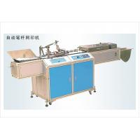 Wholesale pen printing  machinery from china suppliers