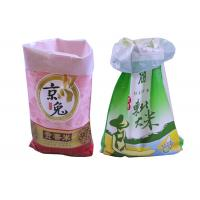 Buy cheap 5Kg 25Kg Bopp Laminated PP Woven Rice Bags 50Kg Rice Packaging Bags Manufacturer from wholesalers