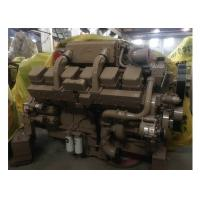Wholesale Fast Speed Industrial Diesel Engines KTA38-P1200 For Fire Fighting Pump from china suppliers