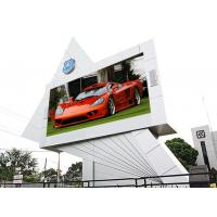Wholesale P6.25 Epistar Outdoor LED Billboard for Celebration Party , Angle Adjustment 500MM Cabinet from china suppliers