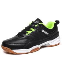 Wholesale Men Casual Supportive Tennis Shoes , Super Comfortable Tennis Shoes from china suppliers