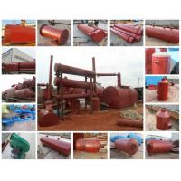 Wholesale Waste Oil Refining Plant from china suppliers