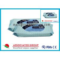 Wholesale Flushable Moist Wipes For Adults from china suppliers