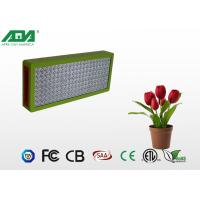 Wholesale Custom Interior Cob Full Spectrum Led Grow Lights 300w 450w 680w 900w from china suppliers