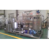 Wholesale 316L Stainless Steel Soy Milk Aseptic Sterilization Low Maintenance from china suppliers