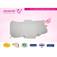 Wholesale Disposable High Grade Sanitary Napkin Ladies Use Pure Cotton Surface Type from china suppliers