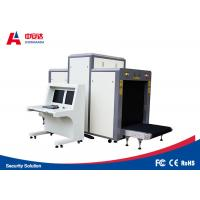Wholesale Long Life Airport Security Baggage Scanners / X Ray Airport Scanner 35mm Steel Penetration from china suppliers
