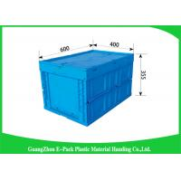 Wholesale Antistatic Collapsible Plastic Containers Food Grade For Vegetable Fruit Industry from china suppliers