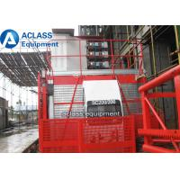 Wholesale Frequency Conversion Construction Hoist Elevator 3 ton Cargo Material Lifting Equipment from china suppliers