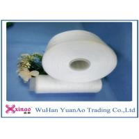 Wholesale Raw White Polyester Core Spun Yarn , Recycled 100% Spun Polyester Sewing Thread from china suppliers