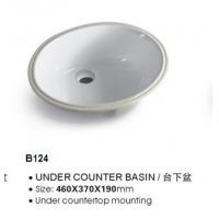 Wholesale Countertop Sinks Pedestal Wash Basin by Vitreous China Size: 610 * 460 * 150mm from china suppliers
