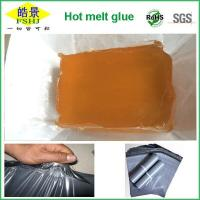 Wholesale Dark Yellow EVA Transparent PSA Hot Melt Adhesive For Delivery Bags Sealing from china suppliers