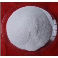 Buy cheap Feed grade 31.8% Manganese Sulphate Monohydrate with high quality in bulk from wholesalers