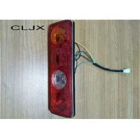 Wholesale Lightweight Motorcycle LED Brake Lights Motorcycle Parts 12V-24V DC from china suppliers