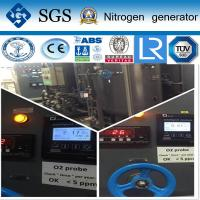 Wholesale ASME / CE Carbon Steel PSA Nitrogen Generator High Purity Nitrogen Generator from china suppliers