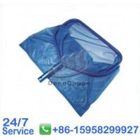 Wholesale Professional Aluminum Leaf Rakes ( Nylon net ) Swimming Pool Leaf Rake - T109B from china suppliers