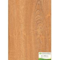 Buy cheap 12 mm laminate flooring from wholesalers