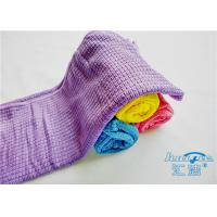 Wholesale 4P Plaid Household Microfiber Cloth For Window Cleaning , Purple Cleaning Cloth from china suppliers