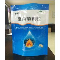 China Pharmaceutical Powder 3 sides fin sealing packaging bag with ziplock on sale