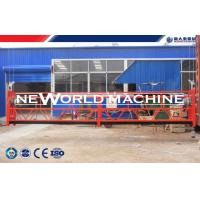 Wholesale 630kg 100m Suspended Access Equipment For Building Maintenance from china suppliers