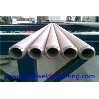 Wholesale ERW hot rolled / cold rolled Super Duplex Stainless Steel Seamless Pipe UNS32760 from china suppliers
