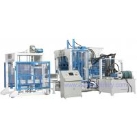 Wholesale Building Tools & Equipment 10-15 Block Making Machine Automatic Concrete Block Machine from china suppliers