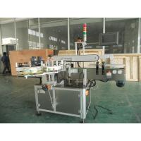 Wholesale High Precision Flat Bottle Two labels Automatic Labeling Machine from china suppliers