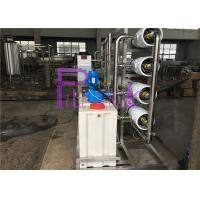 Quality 12000LPH Auto Water Purifier Systems , water ro system UV Qzone Mixing Tower for sale