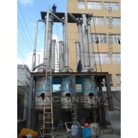 China Pilot-Scale Double-Effect High Vacuum Falling Film Evaporator System on sale